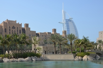 Конференция Израиль-Дубай предлагает первое в своем роде сотрудничество