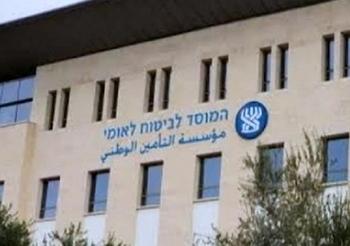 Отчет: названы худшие государственные службы Израиля