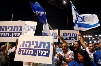 В «Ликуде» рассказали, когда в Израиле появится постоянное правительство