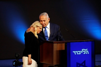 Неявка Сара Нетаниягу возмутила суд Иерусалима