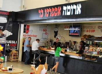 Тель-Авив: двое клиентов сети «Арома» отравились салатом с тунцом