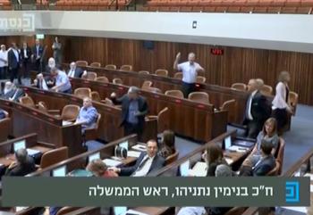 Арабские депутаты устроили скандал на выступлении Нетаниягу