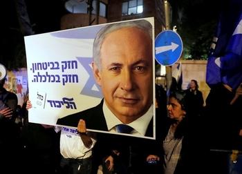 Опрос: большинство за уход Нетаниягу в отставку