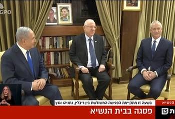 Президент Ривлин отчитал «Ликуд» и «Кахоль Лаван»