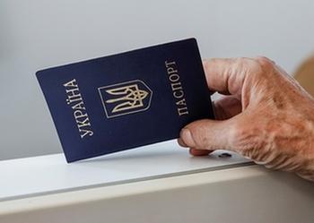 МИД предупредил израильтян, что на Украину из не пустят