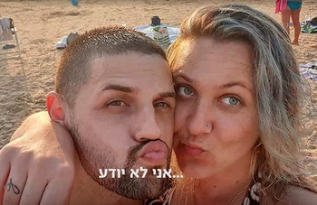 Кирьят-Хаим: у следствия нет доказательств, что Максим Таль убил свою жену