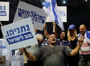 «Ликуд» отменил внутрипартийные праймериз