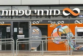 В банке «Эгуд» началась неожиданная забастовка