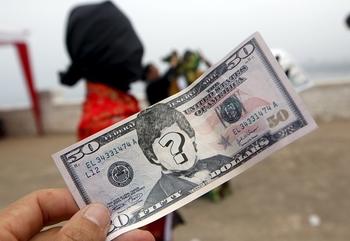 Глобальный индекс коррупции: положение Израиля ухудшается