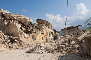 землетрясение израиль