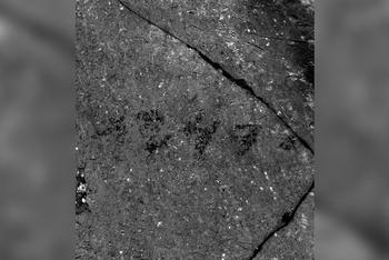 В Израиле раскопали сакральный артефакт возрастом 2800 лет