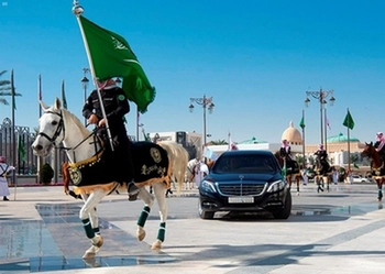Саудовская Аравия отказала во въезде израильтянам