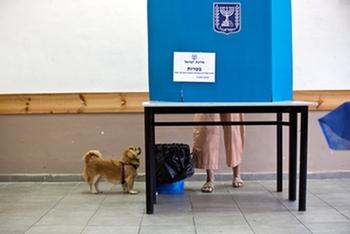 Предвыборный опрос: «Кахоль Лаван» лидирует, но не может сформировать правительство