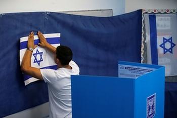 «Ликуд» попал в скандал с крупнейшей утечкой данных избирателей