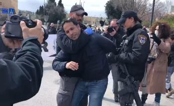 Арестованы демонстранты, протестовавшие против Биби и Эдельштейна