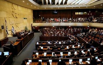 СМИ выяснили затраты на зарплату депутатов Кнессета