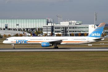 В прессе поползли слухи о банкротстве авиаперевозчика Arkia