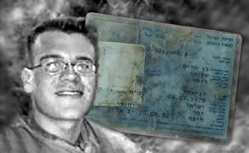 Паспорт погибшего в теракте нашли спустя 18 лет у Нахаль Ехудея