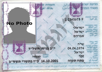 Заключили брак на Кипре? МВД Израиля не признает брак без оригинала