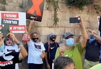 Иерусалим: крупная демонстрация прошла у резиденции Нетаниягу