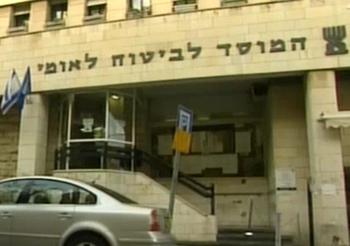 Ветхие компьютеры Битуах Леуми поразили госконтролера Израиля