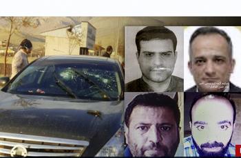 Уничтожение создателя иранской бомбы: опубликованы портреты подозреваемых