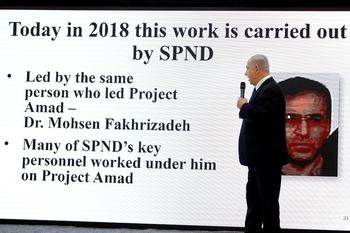 Спецоперация в Иране подробности: уничтожен глава иранской атомной программы
