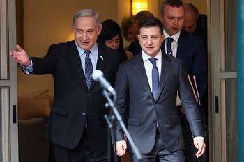 Израиль откроет зону свободной торговли с Украиной