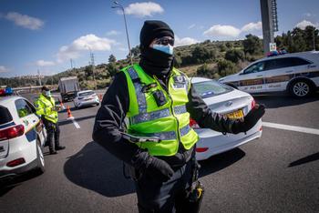 Лод: арабы избили бойцов МАГАВ за попытку проверить документы