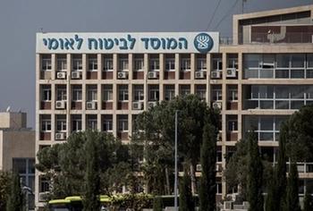 Уровень жизни в Израиле резко упал