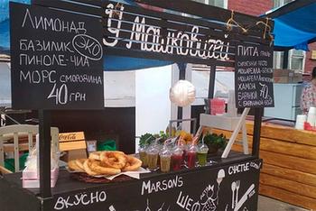 Одесса: еврейский ресторан на Привозной затравили за русские буквы