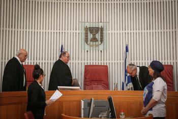 БАГАЦ признал реформистский гиюр в Израиле для получения гражданства