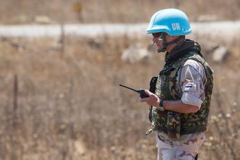 Россия ищет в Сирии останки израильского разведчика Эли Коэна