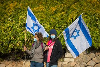 Jerusalem Post: процент еврейского населения снизился до рекордного уровня