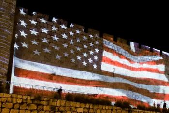 Госдеп США анонсировал новые мирные соглашения Израиля с арабскими странами