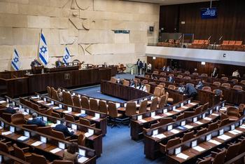 СМИ узнали о распределении портфелей в будущем правительстве Израиля