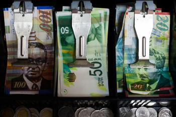 У Израиля обнаружились фантастические долги