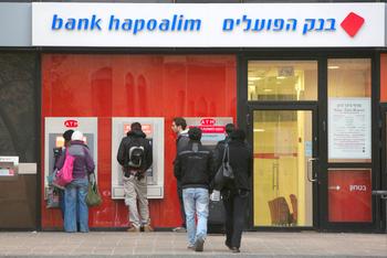 Каждый третий израильтянин не может выполнить простейшую банковскую операцию в интернете