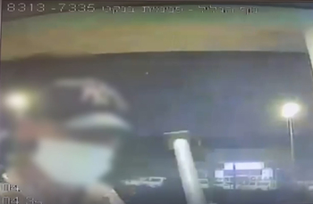 Житель Ноф а-Галиль пытался ограбить банк с кувалдой