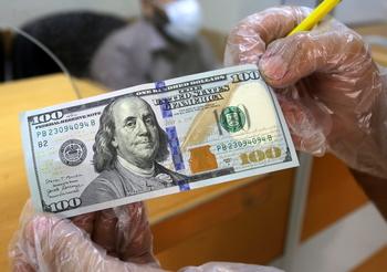 Госконтролер раскритиковал Банк Израиля за фантастические запасы доллара США