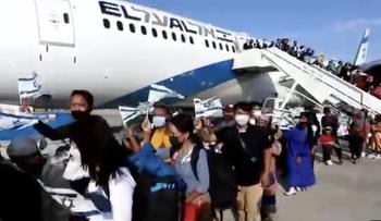 250 «Бней Менаше» из Индии совершили алию в Израиль