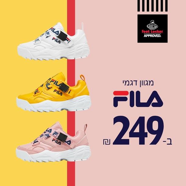 Foot Locker: кроссовки Fila за 249 шек.