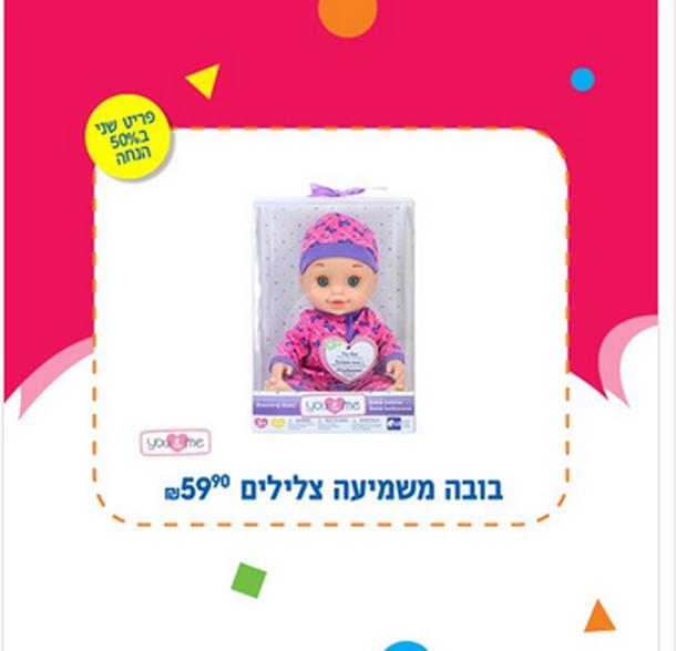 ToysRUs: скидки до 50% на игрушки