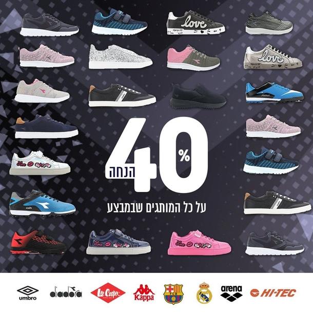 H&O: скидка 40% на спортивную обувь
