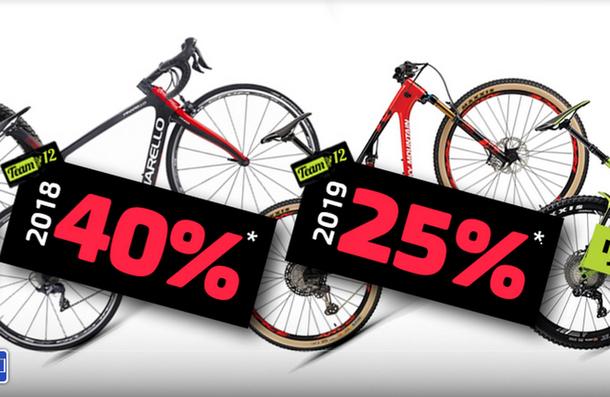 Rosen&Meents: скидки 25-50% на велосипеды