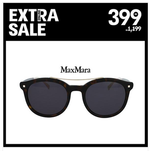Erroca: распродажа солнцезащитных очков