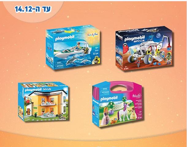 ToysRUs: игрушки со скидками до 40%