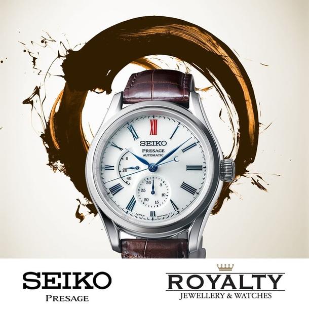 Royalty: скидка 30% на часы Seiko