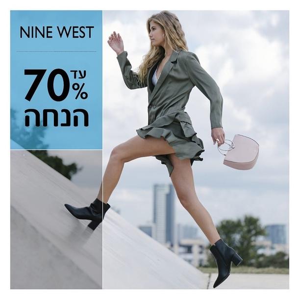 Nine West: скидки до 70% на зимнюю коллекцию