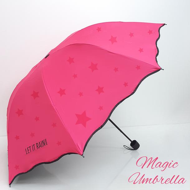Tamnoon: стильный зонтик за 20 шек.